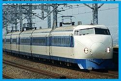 250px-Shinkansen_0-series