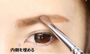 まっすぐ眉4