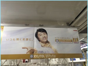 京王線車内広告