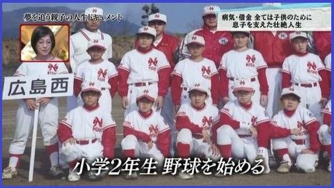 薮田和樹の画像 p1_8