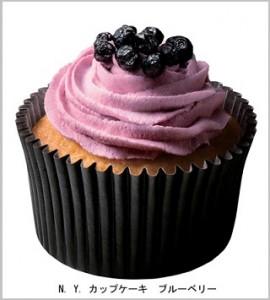 カップケーキ ブルーベリー